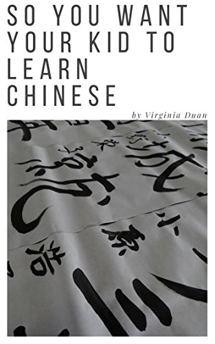 So You Want Your Kid To Learn Chinese By Duan Virginia