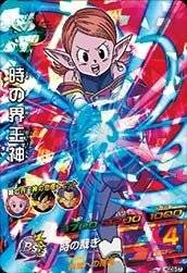 The king of time Dragon Ball Heroes HGD9-57 SR Holo