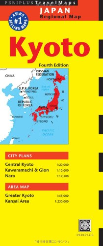 kyoto-travel-map-fourth-edition