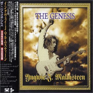 Genesis by Japanese Import