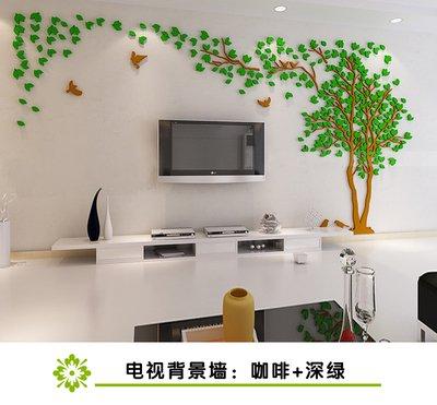 DADADAMAI Adesivo Wall Art Albero 3D stereo acrilico adesivi parete ...