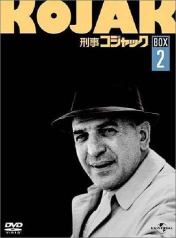 [DVD]刑事コジャック DVD BOX Vol.2
