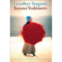 Goodbye Tsugumi