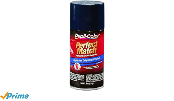 Dupli-Color All In One Touch Up Scratch Auto Paint GM 42 DARK TARNISHED SILVER