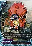FutureCard Buddyfight / Demon Doctor, Buer (BT01/0029) / Booster Set 1: Dragon Chief / A Japanese Single individual Card
