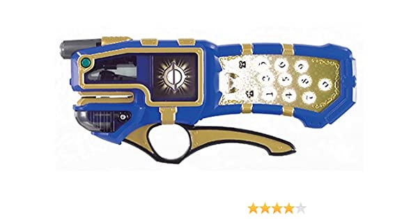 Bandai Power Ranger Mystic Force Magiranger Grip Phone Solaris Solar Morpher