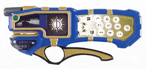 Bandai Power Ranger Mystic Force Magiranger Grip Phone Solaris Solar Morpher