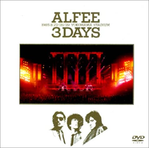 ALFEE 3DAYS 1985.8.27/28/29 YOKOHAMA STADIUM [DVD] B00005NJQV