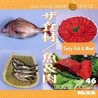 MIXA IMAGE LIBRARY Vol.46 ザ食材/魚&肉 B00008HWYA Parent