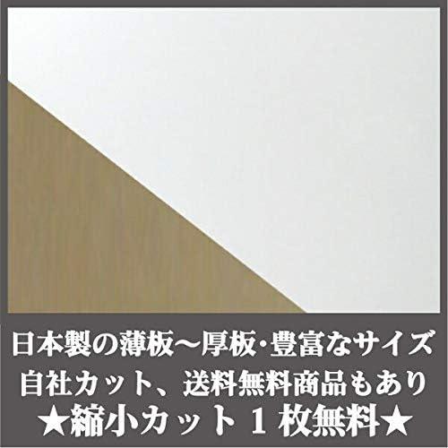 日本製 アクリル板 パールホワイト(押出板) 厚み5mm 300X300mm 縮小カット1枚無料 カンナ・糸面取り仕上(エッジで手を切る事はありません)(キャンセル返品不可)