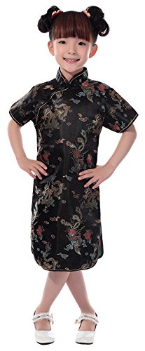 AvaCostume Girls Chinese Dragon Phoenix Qipao Cheongsam Dress, 6, Black