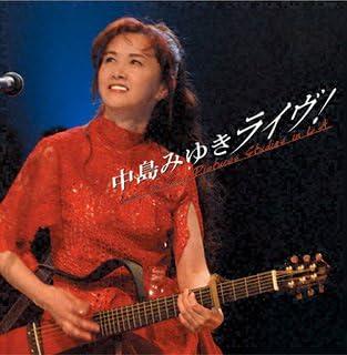 中島みゆきライヴ! Live at Sony Pictures Studios in L.A. Hybrid SACD, Live, SACD