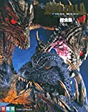 Godzilla Final Wars Super Complete Works (TV-kun Deluxe favorite book) (2004) ISBN: 4091014984 [Japanese Import]