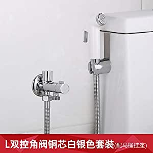 Guoke faucet bathtub bathroom kitchen faucet toilet spray gun kit into the corner of a second for Second hand bathroom fixtures