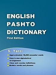 English Pashto Dictionary