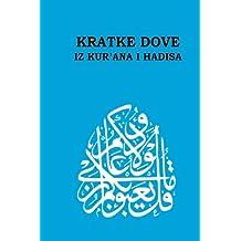 Kratke dove iz Kur'ana i Hadisa - Short du'as from Qur'an and Hadith