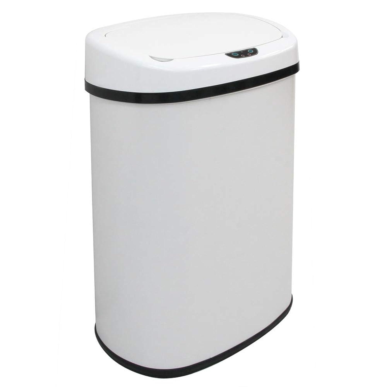 Joseph Joseph ペダル式ゴミ箱