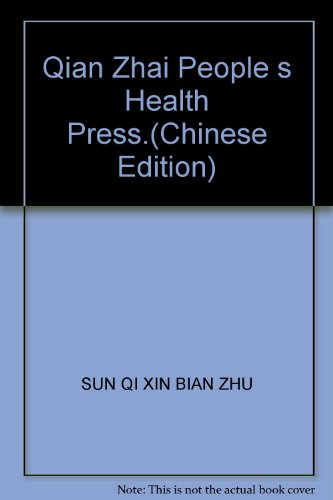 Qian Zhai People s Health Press,