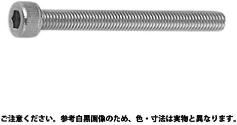 CAP(全ねじ 表面処理(三価ブラック(黒)) 規格(10X45X45) 入数(80)