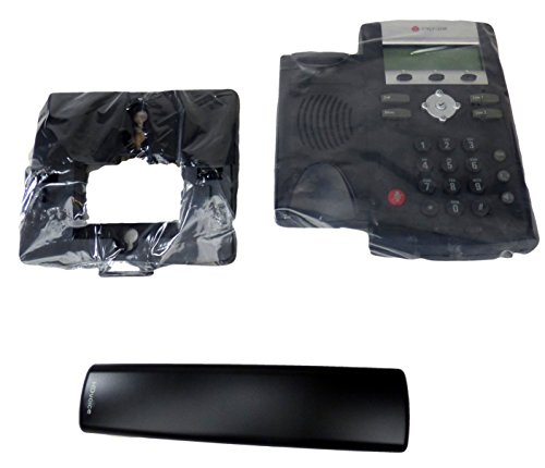 (Polycom 2200-12375-001 SoundPoint IP 335 HD Corded VoIP Phone (2 Line)