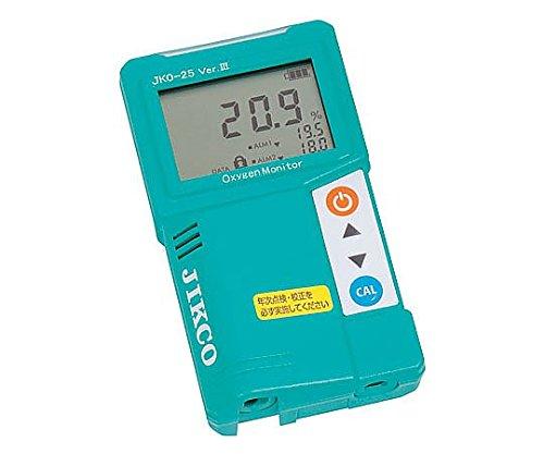 イチネンジコー1-1545-21酸素モニターセンサー内蔵型校正証明付 B07BD2SHNB