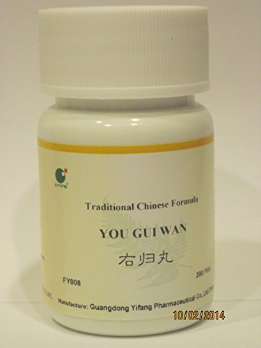 You Gui Wan - Right Side Replenishing Teapills, 200 Pills, (E-Fong)