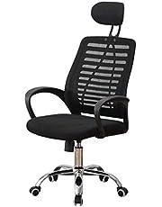 كرسي دوار من دي جيه بي بي مع مسند رأس قابل للتعديل، كرسي كمبيوتر مكتبي ذو خلفية عالية، كرسي مهام تنفيذي دوران 360 درجة