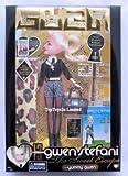 Yummy Gwen Stefani Fashion Doll, Baby & Kids Zone