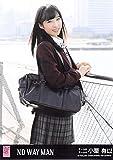 【小栗有以】 公式生写真 AKB48 NO WAY MAN 劇場盤 夢へのプロセスVer.