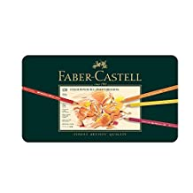 Faber Castell Polychromos Color Pencil Set - Tin of 120