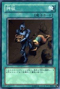 Amazon   遊戯王カード 【 押収 ...