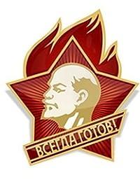 USSR Soviet Union Russian Always Ready Pioneer Lenin Communist Pin Badge CCCP