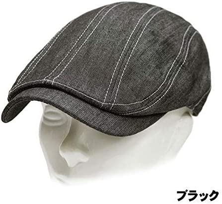 帽子 春物 ステッチデニムハンチング (ブラック)