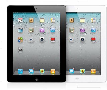 UPC 885909490226, New Apple iPad 2 MD072LL/A Wi-Fi + 3G White (16 GB, AT&T)