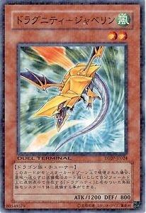 Yu-Gi-Oh! Dragunity Javelin DT07-JP024 Normal Japan