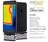 FLIR ONE Gen 3 - iOS - Thermal Camera for Smart