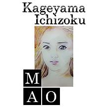 Zen au style de La MAO (French Edition)