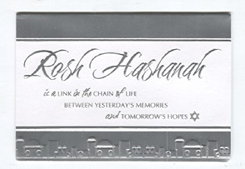 Jewish New Year Happy Rosh Hashanah Cards (Package of 8)