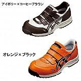 [アシックス] 安全靴 作業靴 ウィンジョブ 41L FIS41L