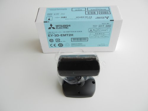 3D Glasses (TWO) and EY-3D-EMT2H Emitter for Mitsubishi HC9000D, HC9000DW, HC7800D, HC7800DW, HC8000, HC8000d-bl, HC5 by 3DTV Corp