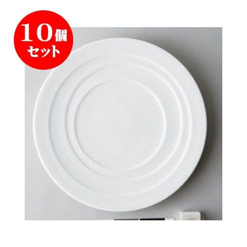 10個セット デリカウェア エスカリエ27.5cmワイドプレート [27.7 x 1.5cm] 【洋食器 レストラン ホテル カフェ 飲食店 業務用】   B01MXFUHJ3