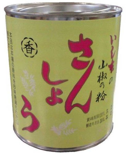 Ishimoto Marquand pepper 300g by Stone the food industry