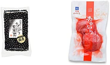 [2点セット] 国産 黒豆茶(200g)・飛騨山味屋 赤かぶら【小】(140g)