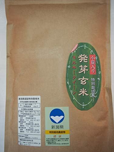 新潟県産 特別栽培米 発芽玄米 ミルキークイーン(小豆入り)令和元年産 (1kg)
