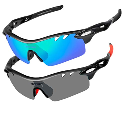 Polarized Sunglasses 2 Pack Sports Sunglasses for Men Women Interchangeable Lens