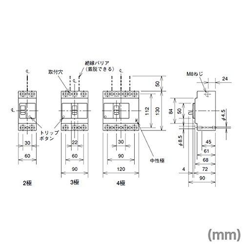 mitsubishi electric nf125