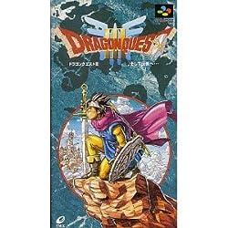 スーパーファミコン ドラゴンクエスト3 そして伝説へ…