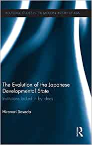 Japanese Science: From the Inside (Routledge Studies in the Growth Economies of Asia)