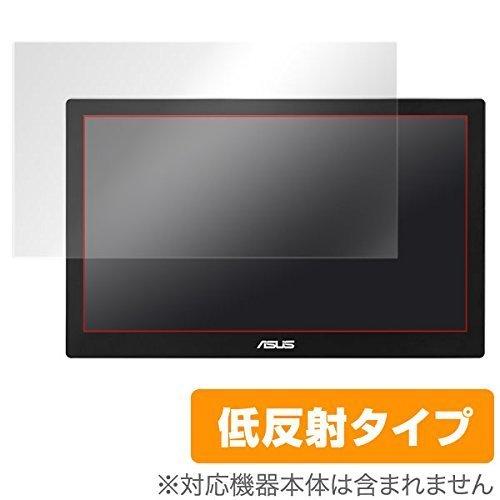 MIYAVIX OverLay Plus Anti-Glare Screen Protector for ASUS MB168B+ MB168B OLMB168B/1