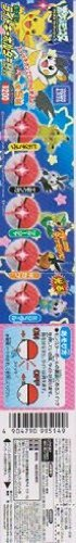 Pokemon-Pocket-Monsters-Best-Wishes-BW-Keychain-Light-25-Pikachu-995149